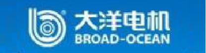 中山大洋电机股份有限公司_才通国际人才网_job001.cn