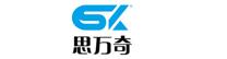 佛山市思万奇科技有限公司_国际人才网_job001.cn