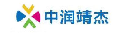 珠海中润靖杰打印科技有限公司_才通国际人才网_job001.cn