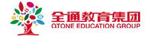 全通教育集團(廣東)股份有限公司 _才通國際人才網_job001.cn