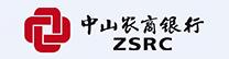 中山农村商业银行股份有限公司_国际人才网_job001.cn