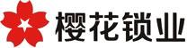 广东樱花智能科技有限公司_国际人才网_job001.cn