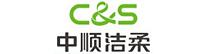 中順潔柔紙業股份有限公司_才通國際人才網_job001.cn