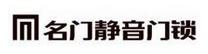广东名门锁业有限公司_才通国际人才网_job001.cn