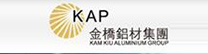 台山市金桥铝型材厂有限公司_国际人才网_job001.cn