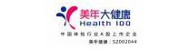 珠海市蓝海之略医疗股份有限公司 _国际人才网_job001.cn