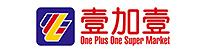 广东壹加壹商业连锁有限公司_国际人才网_job001.cn
