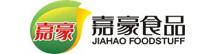 广东嘉豪食品有限公司_才通国际人才网_job001.cn