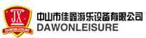 中山市佳鑫游乐设备有限公司_国际人才网_job001.cn