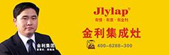 中山市金利百威电器有限公司_国际人才网_job001.cn