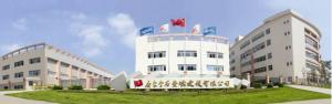 广东金石卖场建设有限公司_国际人才网_job001.cn