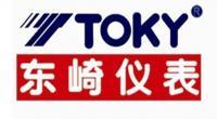 广东东崎电气有限公司_才通国际人才网_job001.cn