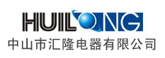 中山市汇隆电器有限公司_国际人才网_job001.cn