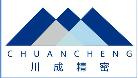 中山市川成精密电子有限公司_才通国际人才网_job001.cn