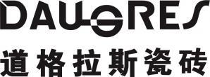 中山市道格拉斯陶瓷有限公司_国际人才网_job001.cn