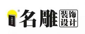 深圳市名雕装饰股份有限公司中山分公司