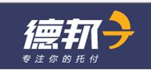 中山市德邦物流有限公司_国际人才网_job001.cn