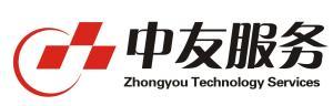 中山中友计算机科技有限公司