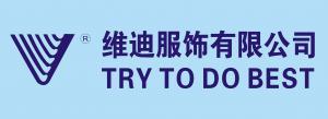 中山市维迪服饰有限公司_国际人才网_job001.cn