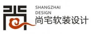 中山市尚宅软装设计_国际人才网_job001.cn