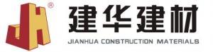 建华建材集团(广东建华管桩有限公司)