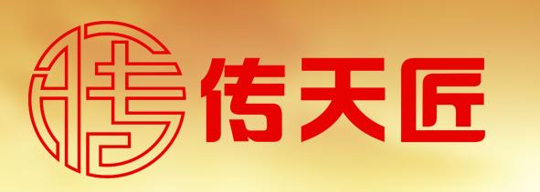 中山市传天匠红木家具有限公司 _国际人才网_job001.cn