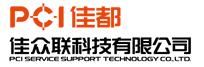 广州市佳众联科技有限公司中山分公司