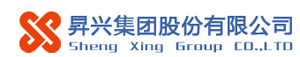 昇兴(中山)包装有限公司