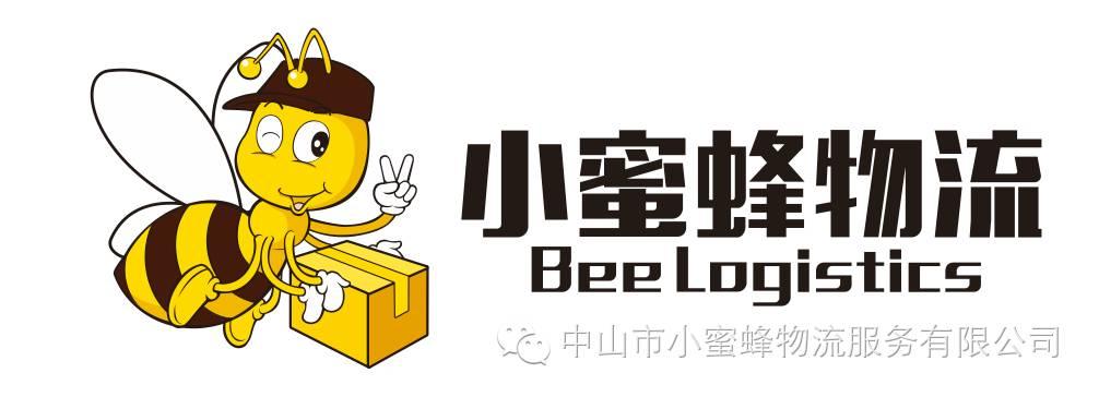 中山市小蜜蜂物流服务有限公司_国际人才网_job001.cn
