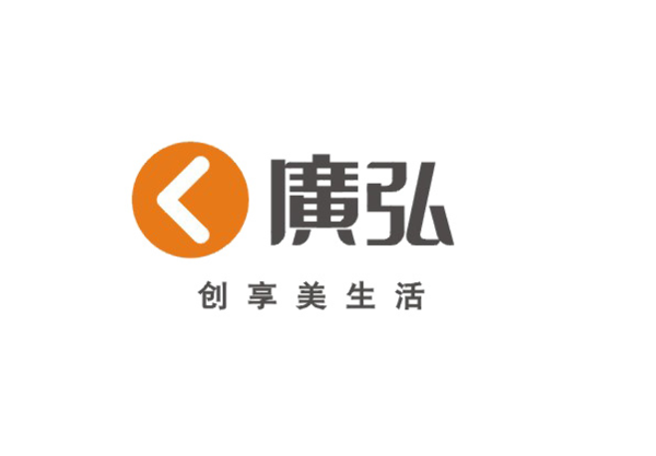 中山市广弘集团有限公司
