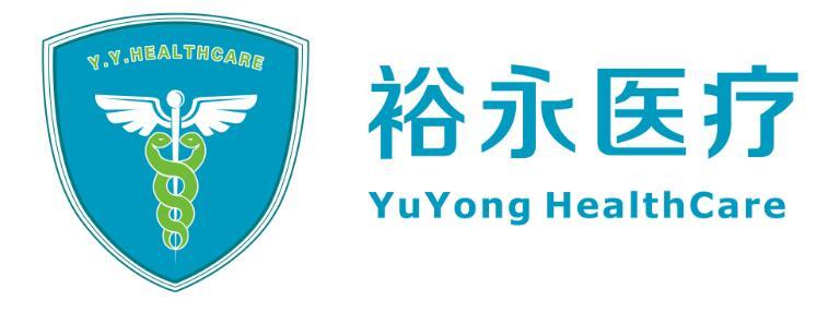 中山市裕永健康管理服务有限公司 _才通国际人才网_job001.cn