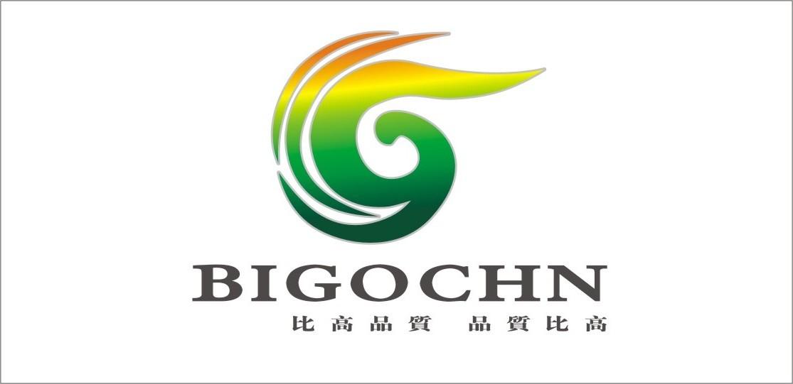中山市比高日用品有限公司_国际人才网_job001.cn