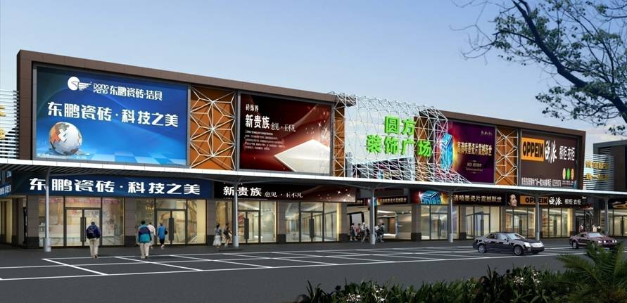 中山市圆方装饰广场管理有限公司_才通国际人才网_job001.cn