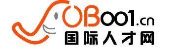 人才網推送職位_才通國際人才網_job001.cn