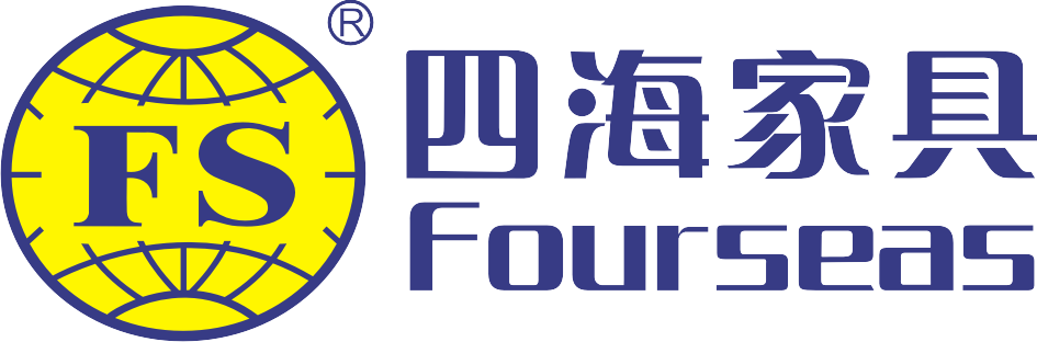 中山四海家具制造有限公司_国际人才网_job001.cn