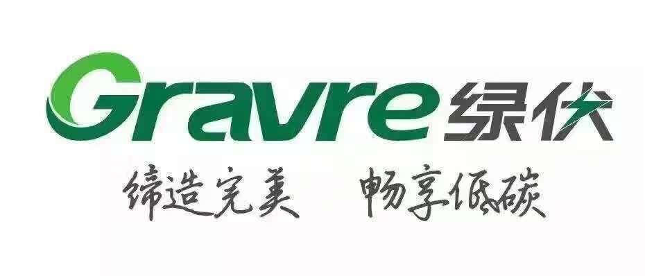 中山绿伏光电科技有限公司_国际人才网_job001.cn