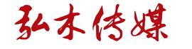 中山弘木传媒有限公司_才通国际人才网_job001.cn