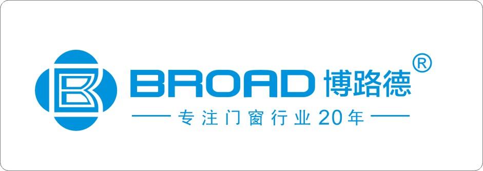 中山市博路德幕墙门窗系统有限公司_才通国际人才网_job001.cn