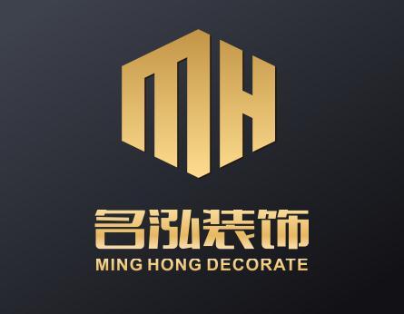 中山市名泓装饰设计工程有限公司