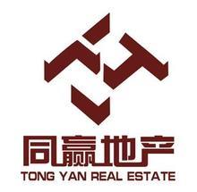 珠海同赢房地产投资有限公司.
