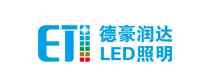 广东德豪润达电气股份有限公司