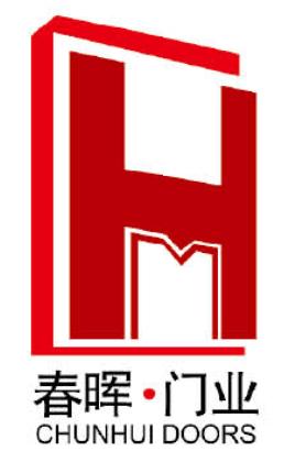 中山市春晖门业有限公司
