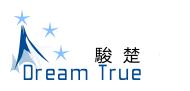 深圳市骏楚企业管理咨询有限公司_才通国际人才网_job001.cn