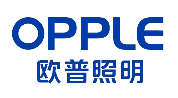 欧普照明电器(中山)有限公司