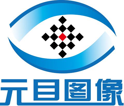 中山市元目图像科技有限公司 _才通国际人才网_job001.cn