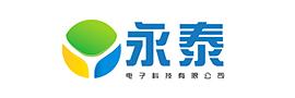 中山市永泰电子科技有限公司