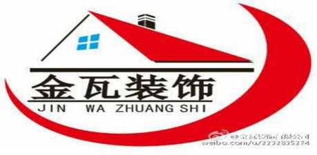 中山市黄圃镇金瓦装饰设计有限公司 _国际人才网_job001.cn