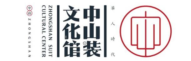 中山市华人时代服装有限公司 _才通国际人才网_job001.cn