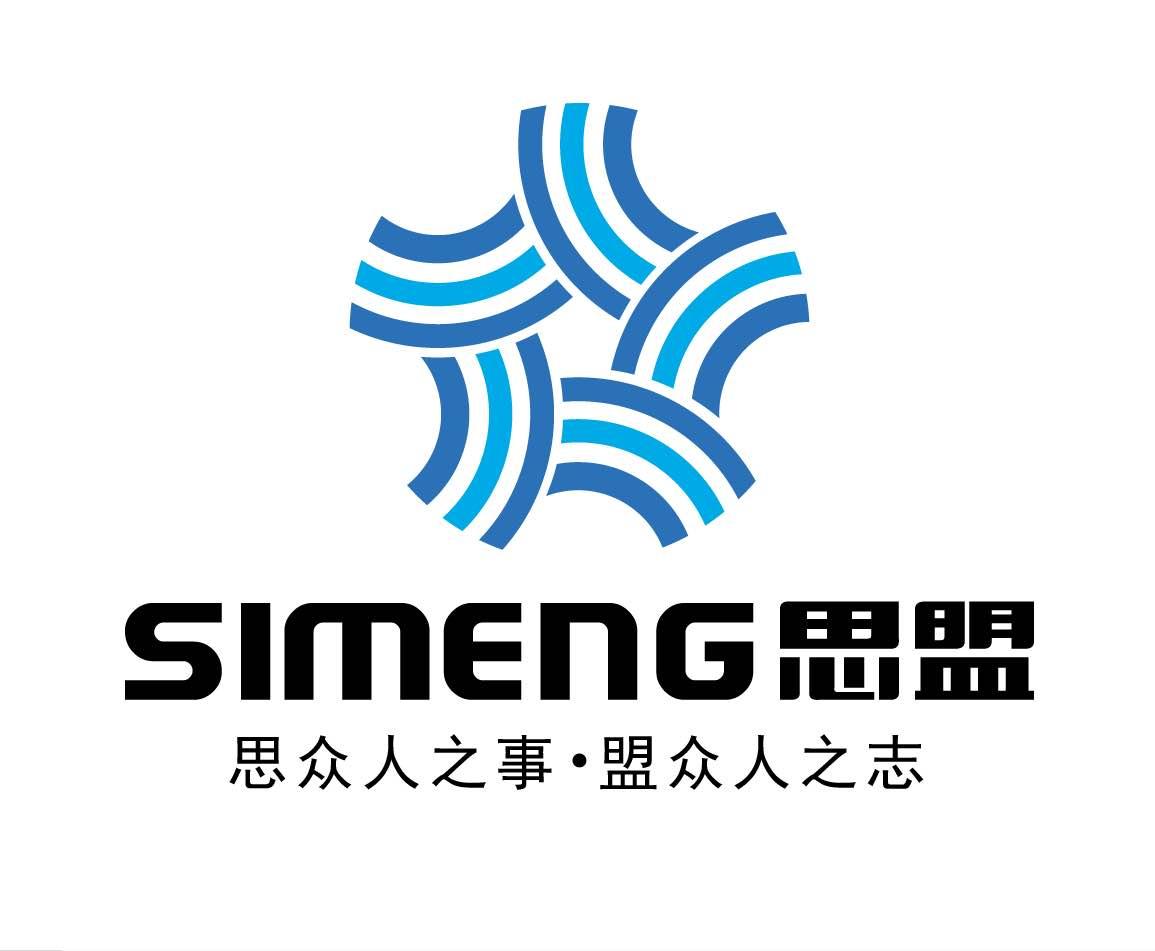 江门市思盟电器有限公司_国际人才网_job001.cn