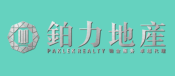 珠海市横琴铂力房地产顾问有限公司